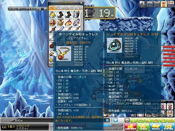 Maple110731_123930.jpg