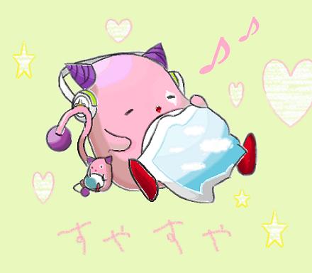 pink-bean2.png