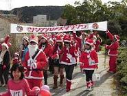 サンタマラソン②