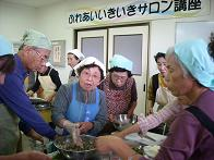 2009.10.13 サロン講座