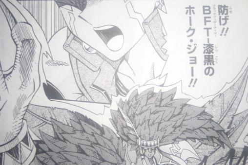 BFT_gatichu.jpg