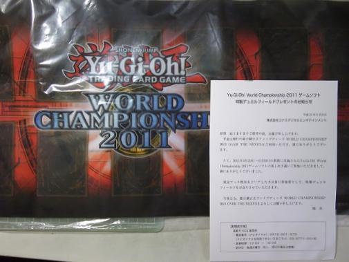game-mat2011_506_379.jpg