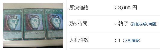 goukelen_hayaoku1.jpg