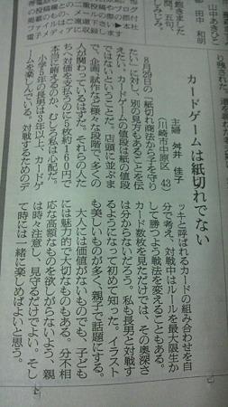 ikemen_ka-chan.jpg