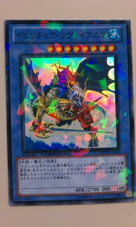 youyakugazo-richua.jpg