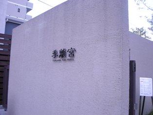 20071110203349.jpg