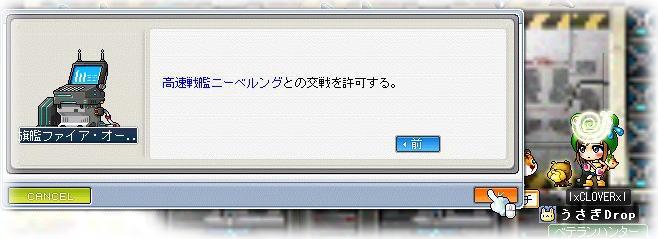1019c_20091020075946.jpg