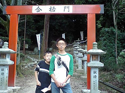 安部文殊院・岩船-(28)ok