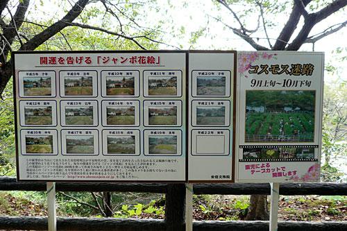 安部文殊院・岩船-(61)ok