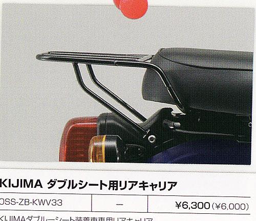 SUPER-CUB-110-リヤキャリア