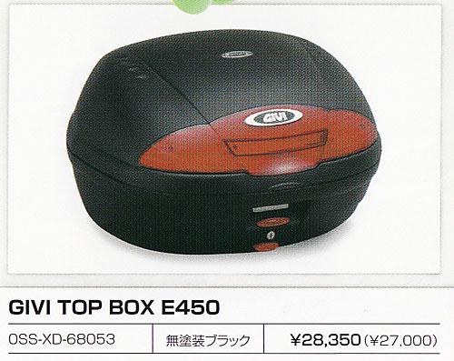 SUPER-CUB-110-BOX.jpg