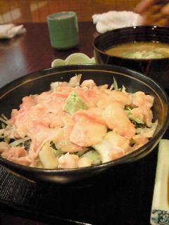 200909101355000赤貝丼
