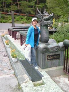 200909111219000龍泉洞橋