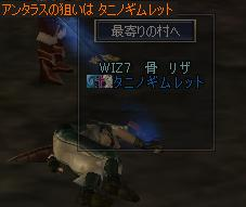 20071016133212.jpg