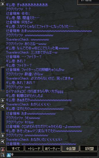 20071017052400.jpg