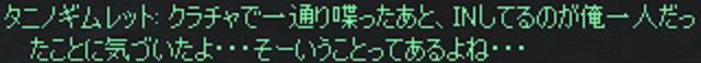 20071022160137.jpg