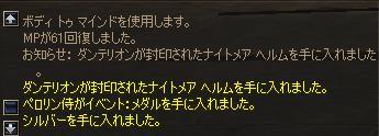 20071028143050.jpg