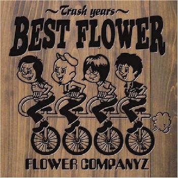 BEST FLOWER