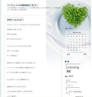 20071006163758.jpg