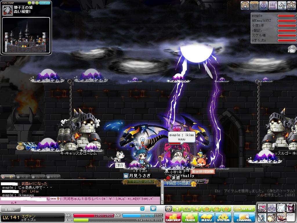 Maple110527_003533.jpg