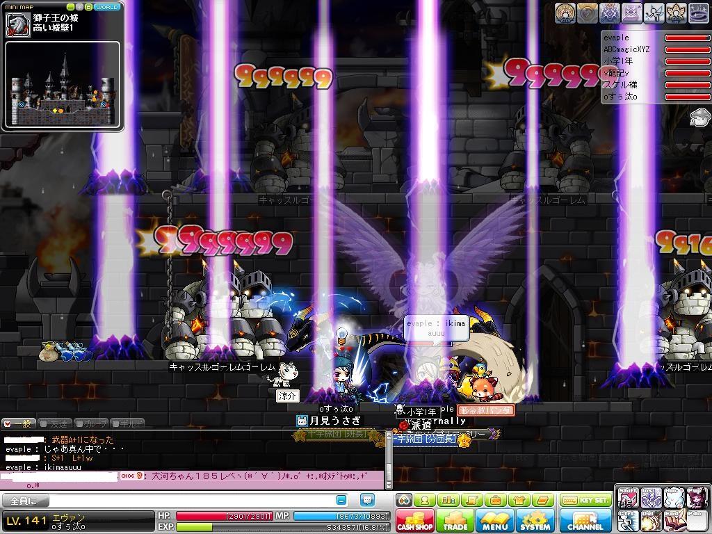Maple110527_003534.jpg