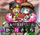 ぉりこ 鈴