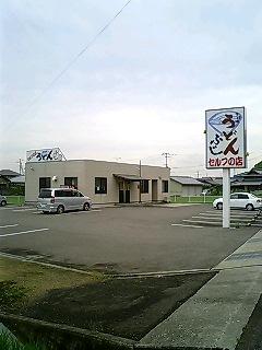 200707112318172