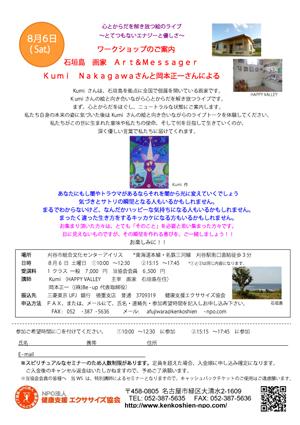2011_8_8