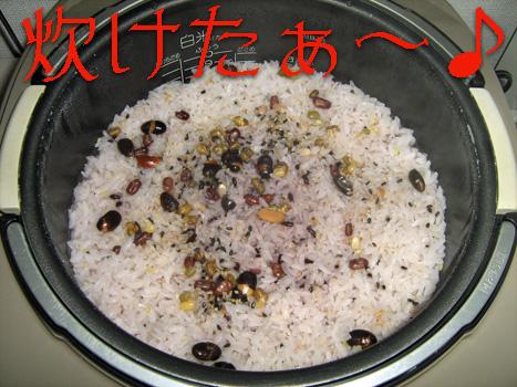 17雑穀ミックス2