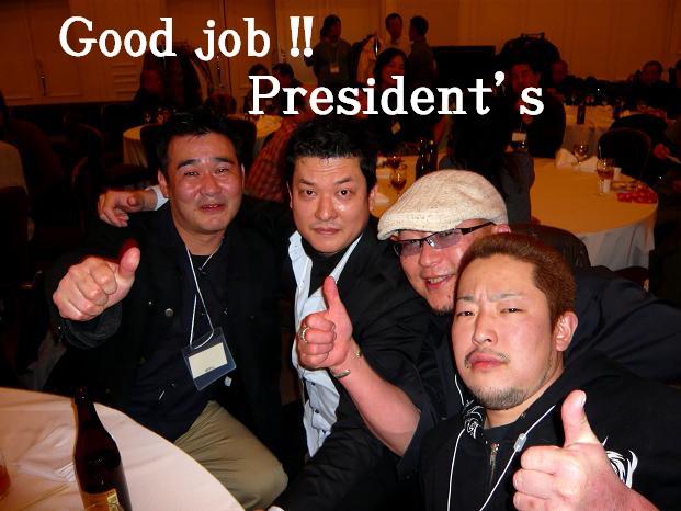 GOOD・JOB・2