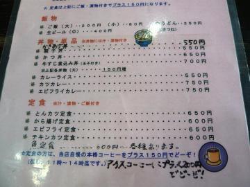 うどんカフェ4