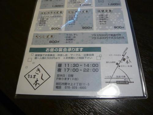 P1210675.jpg
