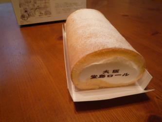 堂島ロールP1060910