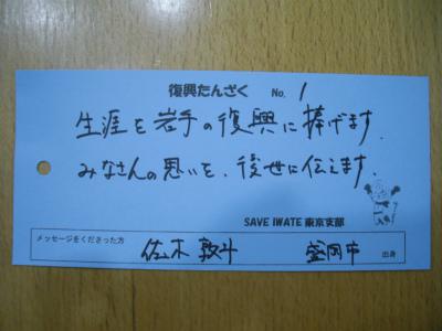 009_20120213211910.jpg