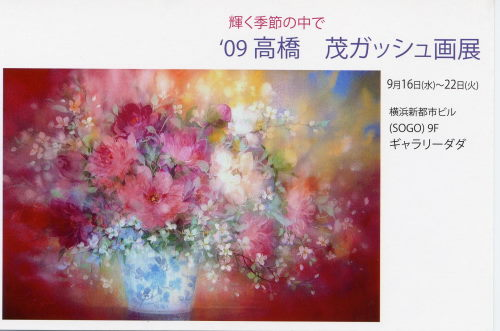 takahashi_SP0000.jpg