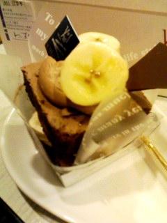 cake228dec2011.jpg