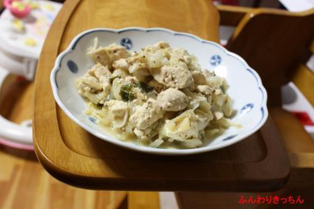 ささみと野菜のクリームマスタード風味@豆乳仕立て