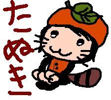 tichi_1.JPG