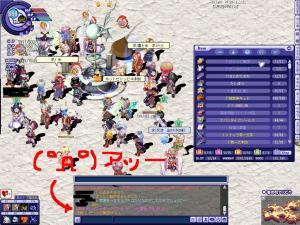 TWCI_2008_3_3_0_51_36.jpg