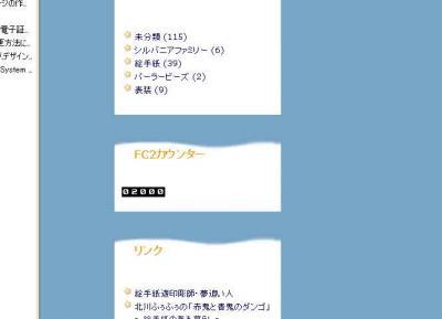 1_20071217221226.jpg