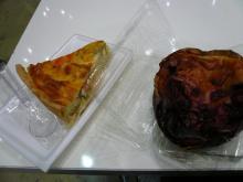 キッシュ&カスタードケーキ
