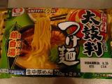 シマダヤ つけ麺