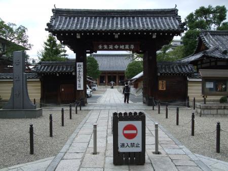 09壬生寺