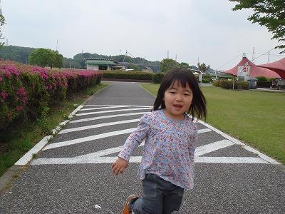 blog_DSC00007.jpg