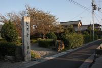セミナリヨ_001