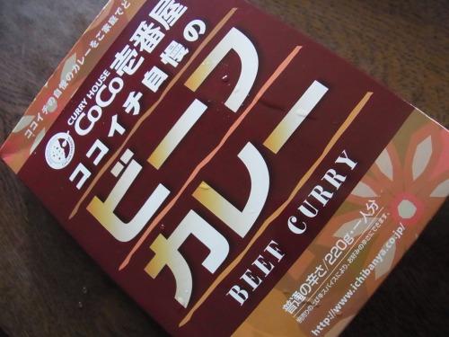 RIMG3176.jpg