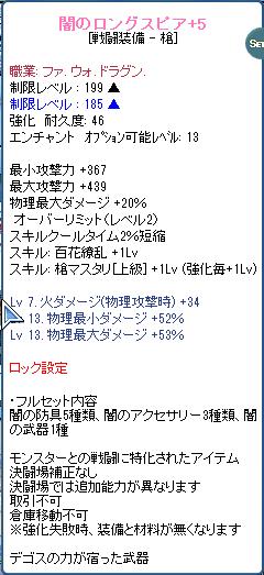 SPSCF0203.png