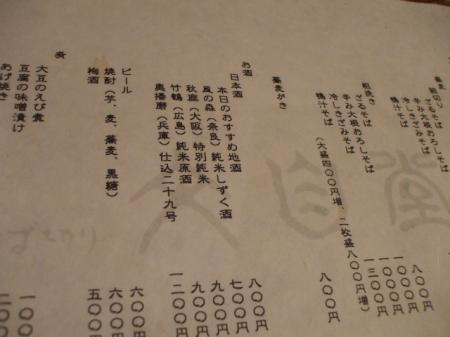 DSCF9864.jpg