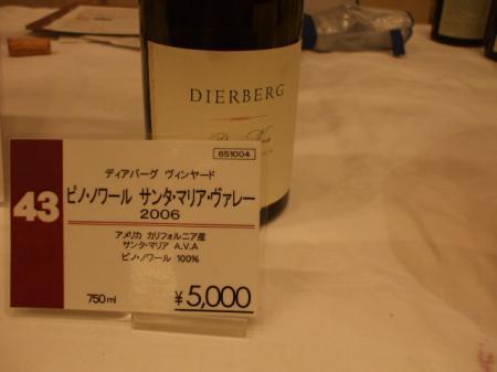 DSCF9905.jpg
