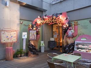 HONG KONG SWEETS 果香 自由が丘スイーツフォレスト店8